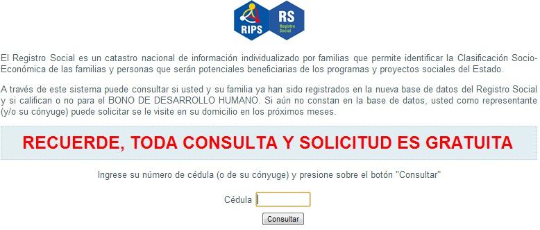 www.proteccionfamiliar.gob.ec/actualizacion