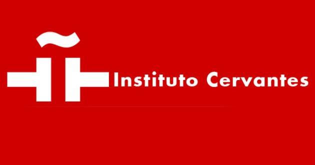 Convocatorias Extraordinarias de las pruebas CCSE en Venezuela 2019